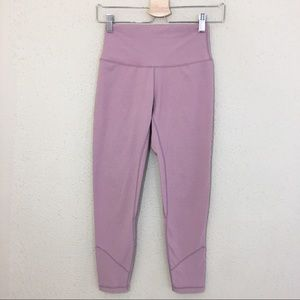 P'tula Alainah Allure Legging Pink Medium